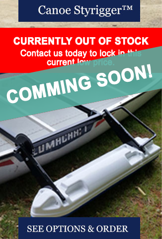 Canoe-styrigger-coming-soon