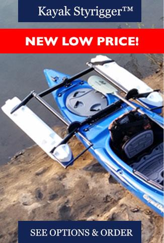 kayak-styrigger-lowprice